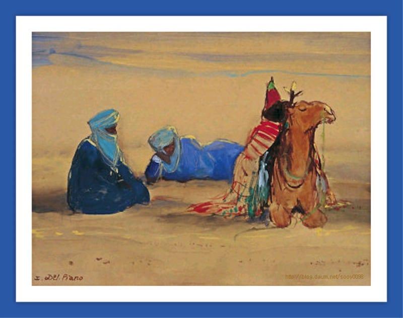 Leyenda Árabe