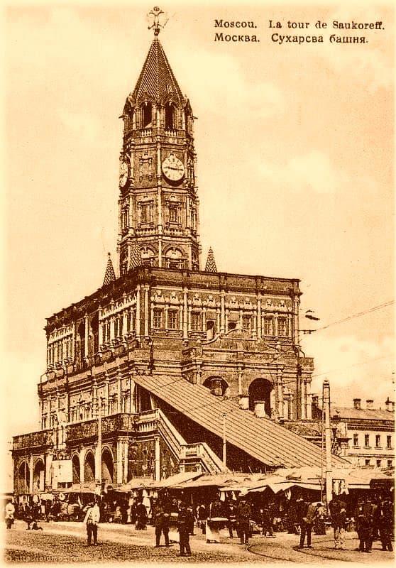 Torre Sújareskaya