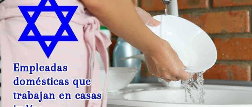 Guía para empleadas domésticas que trabajan en casas judías