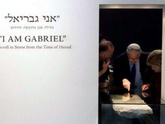 Árcangel Gabriel como mensajero divino