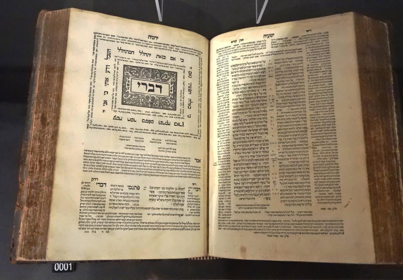 Composición de la Biblia Hebrea y los fenómenos paranormales