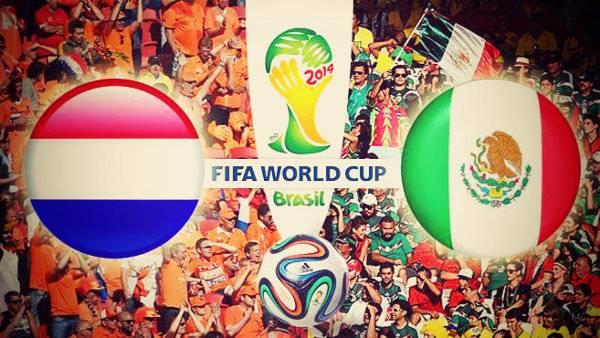 Juego México vs Holanda