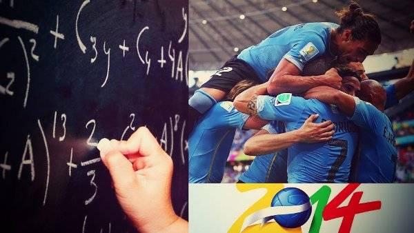 Uruguay será campeón Mundial Brasil 2014