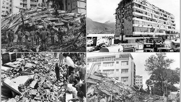 Curiosidades sobre el terremoto de Caracas del año1967