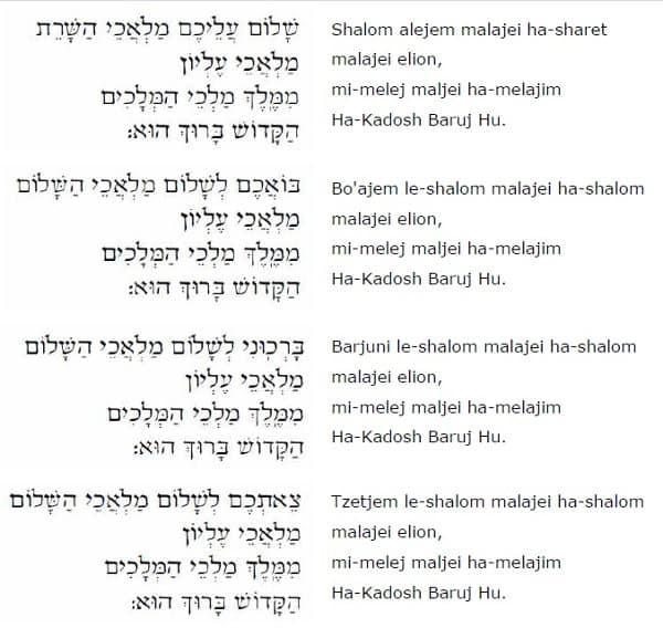 Shalom Alejem