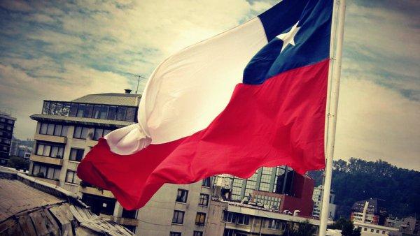 Predicción de Terremoto para Chile — Grupo Frente Fantasma