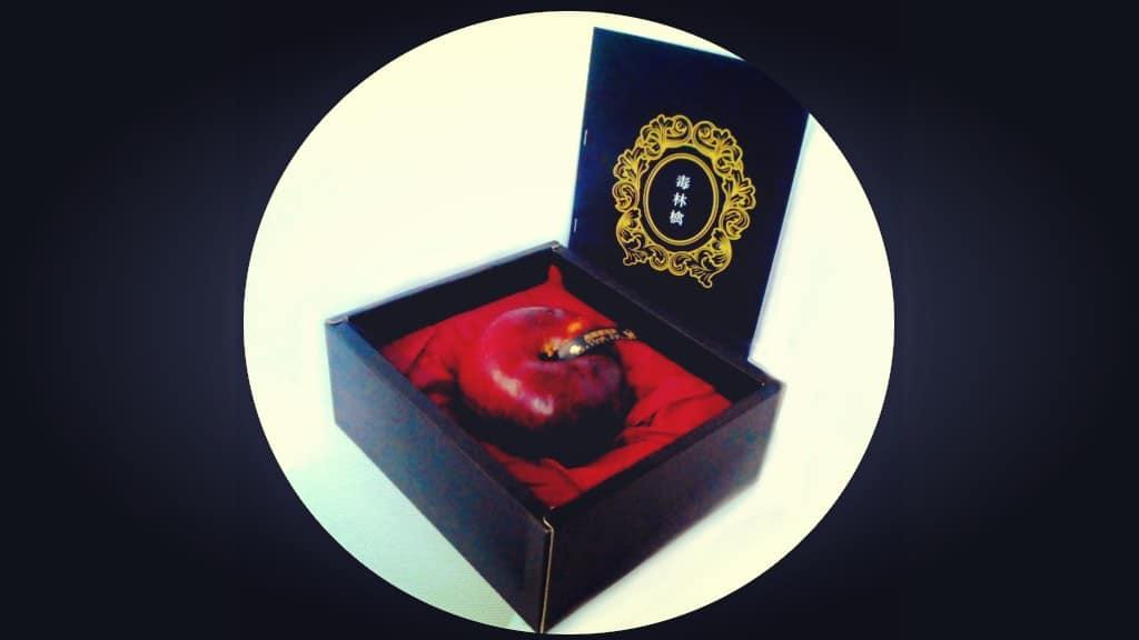 La Manzana Negra de San Valentín en Japón