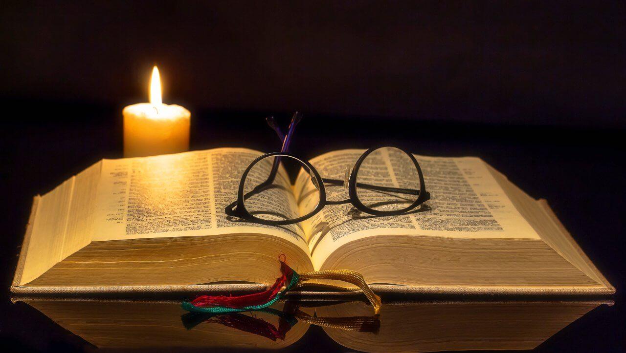 ¿Recoge la Biblia la palabra literal de Dios?