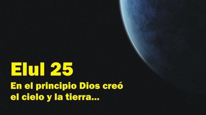 25 de Elul