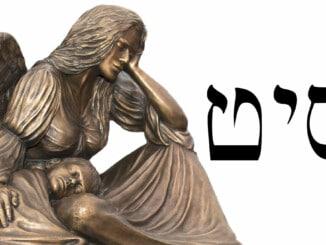 Ángel Número 3 Sitael