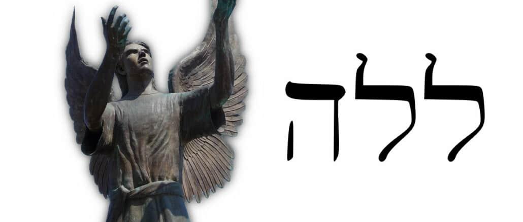 Ángel 6 Lelahel