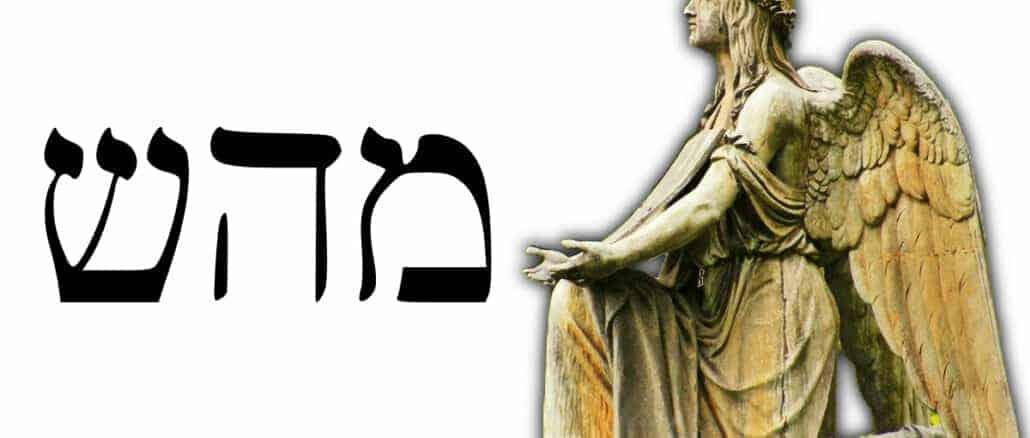 Ángel 5 Mahasiah