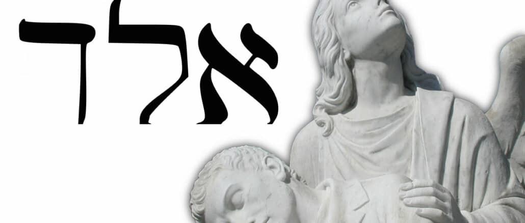 Ángel 10 Aladiah