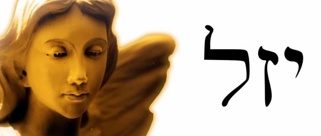Ángel 13 Iezalel
