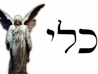 Angel 18 Caliel