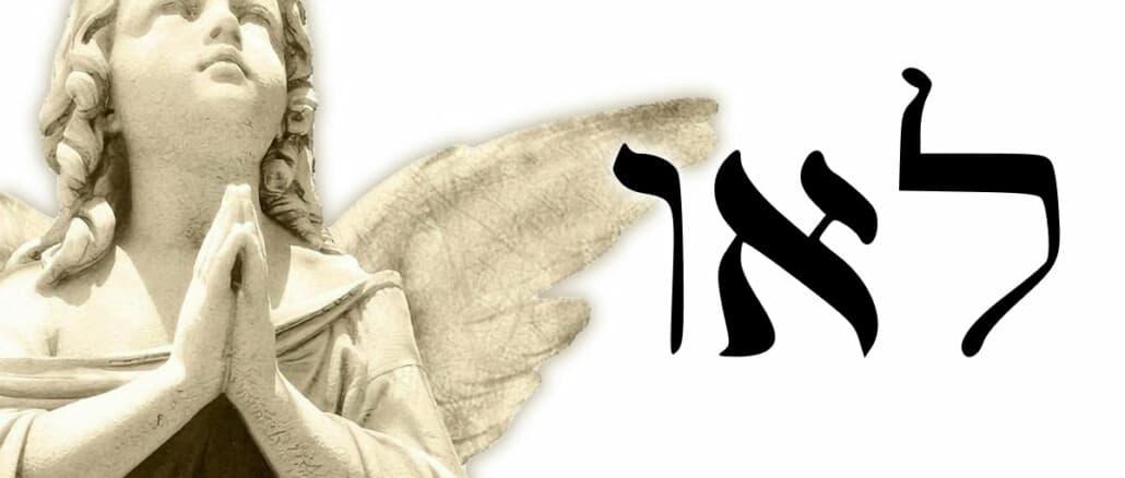 Angel 17 Lauviah