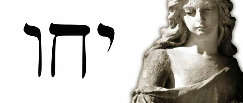 Angel 33 Yehuiah