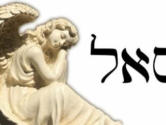 Angel 45 Séhaliah