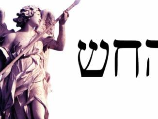 Angel 51 Hahasiah
