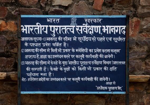 cartel del gobierno que prohíbe el paso a Bhagwant