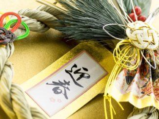 Omisoka Fin de Año en Japón