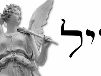 Angel 58 Yeialel